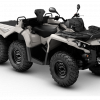 Can-Am Outlander 6x6 650 DPS T3 40km/h 2015 harmaa